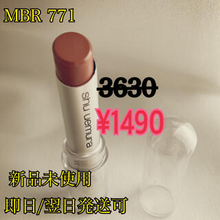 shu uemura - シュウウエムラ ルージュ アンリミテッド マット MBR771
