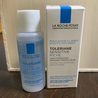 ラロッシュポゼ(LA ROCHE-POSAY)のラロッシュポゼ トレリアン 敏感肌用  化粧水とクリーム(サンプル/トライアルキット)