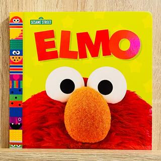 セサミストリート(SESAME STREET)のセサミストリート英語絵本 キッズ洋書 Elmo! エルモ!(絵本/児童書)