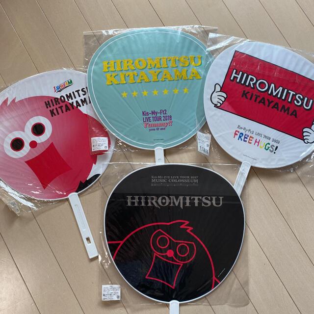 Kis-My-Ft2(キスマイフットツー)の北山宏光 うちわ LIVEグッズ Kis-My-Ft2 エンタメ/ホビーのタレントグッズ(アイドルグッズ)の商品写真