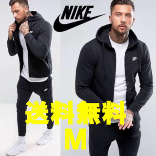 NIKE - 正規品 【スウェットZIPパーカー+ジョガーパンツ】ナイキ Mサイズ ブラック