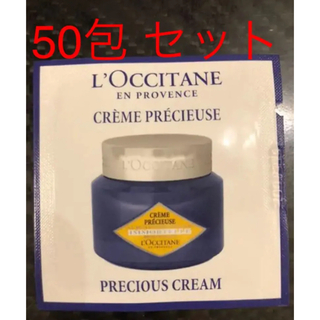 L'OCCITANE - L'OCCITANE イモーテル プレシューズ クリーム