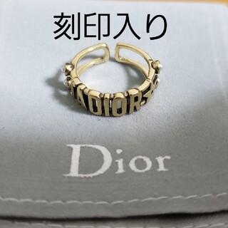 ゴールドリング 指輪 新品 未使用 刻印あり