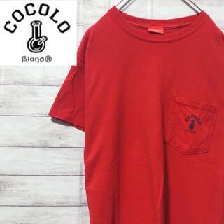 ココロブランド(COCOLOBLAND)のCOCOLO BLAND ココロブランド Tシャツ 半袖 ワンポイント(Tシャツ/カットソー(半袖/袖なし))
