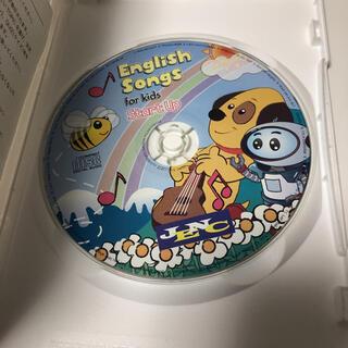 セイハ 英語教室  English songs for kids 《CD》23曲(キッズ/ファミリー)