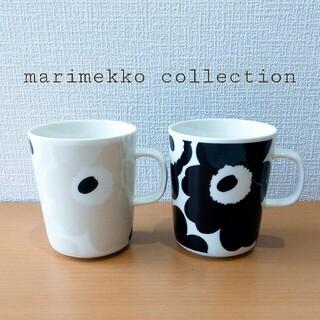 marimekko - 【モノトーン】marimekko マリメッコ マグカップ ラテマグ ウニッコ