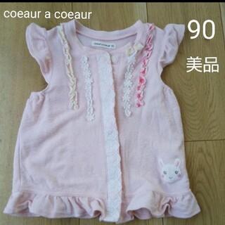 クーラクール(coeur a coeur)の美品♡クーラクール ベスト 90(ジャケット/上着)