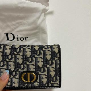 Dior - Dior(ノベルティー)