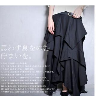 antiqua - 新品未使用 アンティカ ティアードデザインロングスカート
