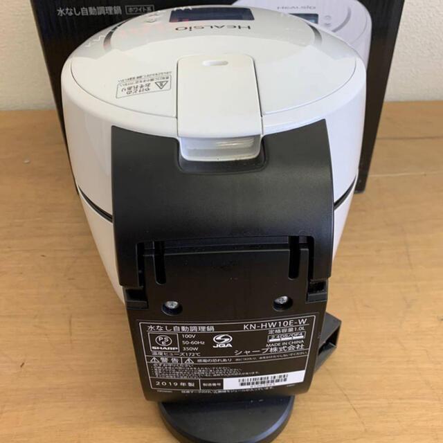 SHARP(シャープ)のシャープ ヘルシオ ホットクック ホワイト KN-HW10E スマホ/家電/カメラの調理家電(調理機器)の商品写真
