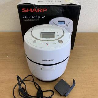 SHARP - シャープ ヘルシオ ホットクック ホワイト KN-HW10E