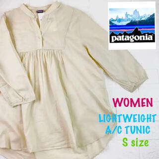 patagonia - Patagonia 新品 レディース 7分袖 ライトウェイト A/C チュニック