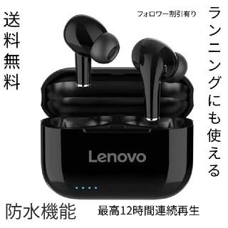 Lenovo - airpodspro類似品防水Bluetooth ワイヤレスイヤホン LP1S