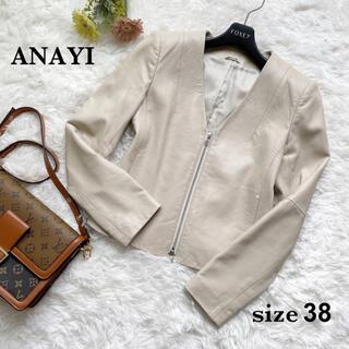 ANAYI - アナイ ANAYI レザージャケット 上質 ラム 羊革 ノーカラー サイズ38