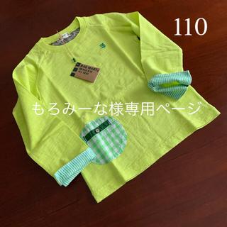RAG MART - ⭐️未使用品 ラグマート 長袖Tシャツ 110サイズ