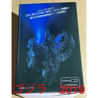デフォリアル SFX ゴジラ(2019) 完成品フィギュア[プレックス]