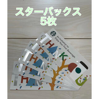 スターバックスコーヒー(Starbucks Coffee)のスターバックス チケット 5枚(フード/ドリンク券)