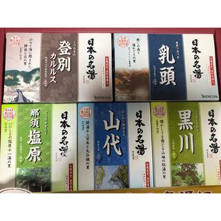 ツムラ(ツムラ)の【専用】バスクリン 日本の名湯ギフト 入浴剤(入浴剤/バスソルト)