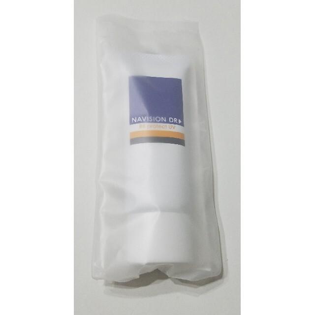 ナビジョンDRBBプロテクトUV コスメ/美容のベースメイク/化粧品(BBクリーム)の商品写真