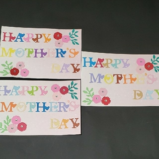 新作★レメリア shop★ 母の日 ポストカード オリジナルデザイン 3枚セット(カード/レター/ラッピング)