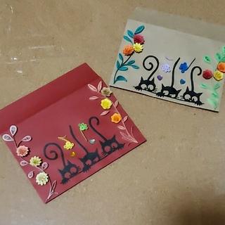 新作★レメリア ★黒猫ハンドメイド 封筒2枚セット 手紙やメッセージお礼などに(カード/レター/ラッピング)
