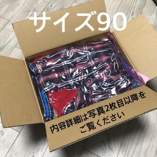 サイズ90  まとめ売り(春夏物34点)(その他)