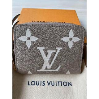 LOUIS VUITTON - 【新品未使用品】ルイヴィトン新作コインケース、ミニ財布