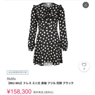 miumiu - miumiu 36 デイジー ワンピース 花柄ワンピ