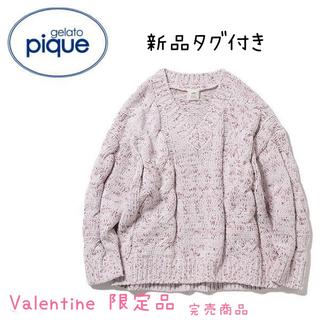 gelato pique - 【ジェラートピケ 】プルオーバー