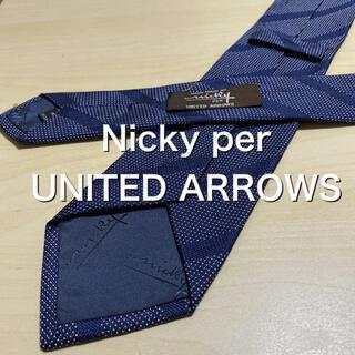 ニッキー(NICKY)のNicky per UNITED ARROWS ネイビーレジメンタルネクタイ(ネクタイ)