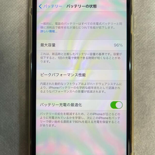 Apple(アップル)の【Eric様専用】iPhone SE第二世代64GB ホワイト スマホ/家電/カメラのスマートフォン/携帯電話(スマートフォン本体)の商品写真