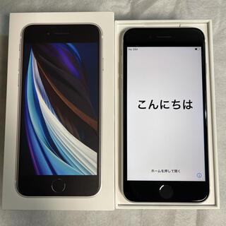 Apple - iPhone SE第二世代64GB ホワイト