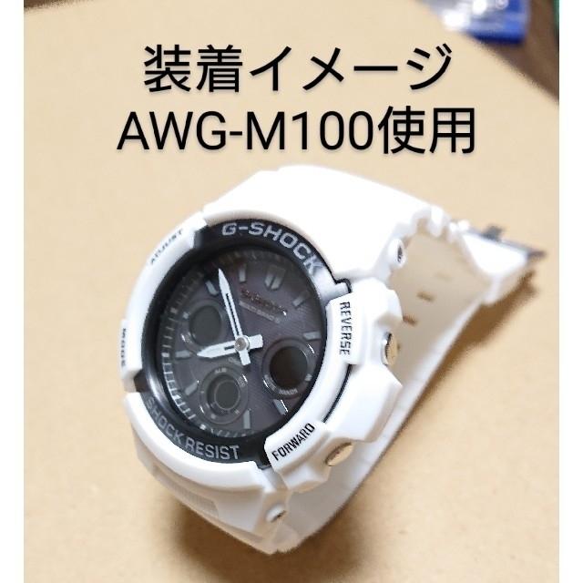 G-SHOCK AWG-M100 AW-590 互換性 補修用ベゼルベルト メンズの時計(ラバーベルト)の商品写真