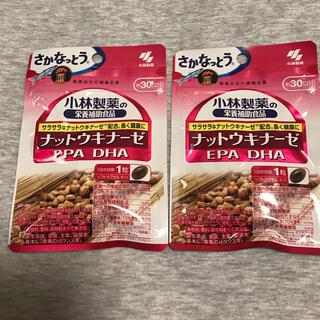 コバヤシセイヤク(小林製薬)の新品★ナットウキナーゼ 2袋(ダイエット食品)