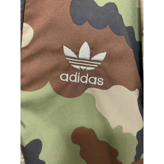 adidas(アディダス)のアディダス adidas ダウンジャケット ミリタリー 迷彩 メンズのジャケット/アウター(ダウンジャケット)の商品写真
