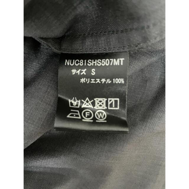 nano・universe(ナノユニバース)のnano universe/ ナノユニバース/ シャツ/ Sサイズ/ 半袖 メンズのトップス(シャツ)の商品写真