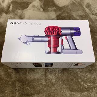 Dyson - 【新品未使用】ダイソン 掃除機 コードレス dyson v6 top dog