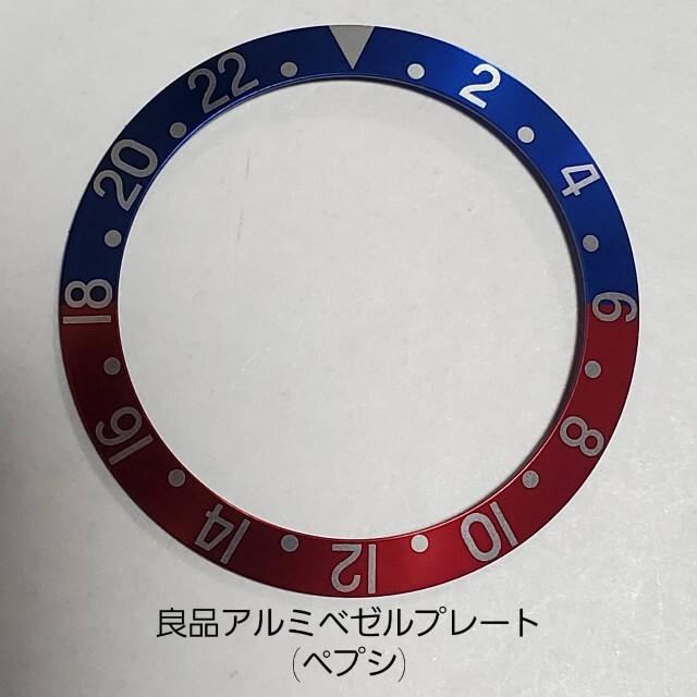 ROLEX(ロレックス)の良品!!旧GMT16710用のベゼルプレート メンズの時計(その他)の商品写真