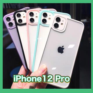 新品☆iPhone12pro 携帯カバー スマホカバー iPhoneケース