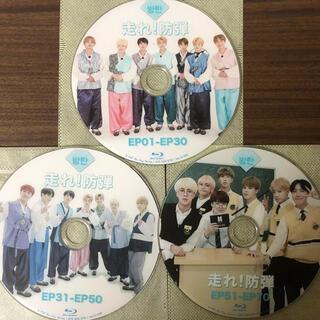 防弾少年団(BTS) - BTS 走れ防弾EP1-131 Blu-ray8枚組 日本語字幕