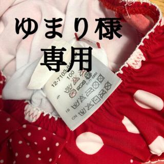 ミキハウス(mikihouse)のゆまりさん専用 mikihouse赤色ドット水着(水着)