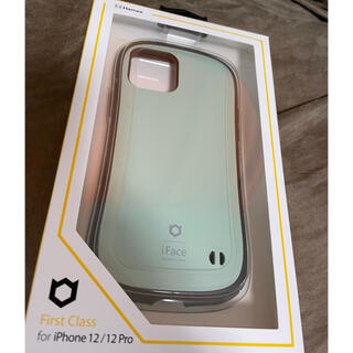 iPhone - Hamee iFace くすみグリーン iPhone12/12pro