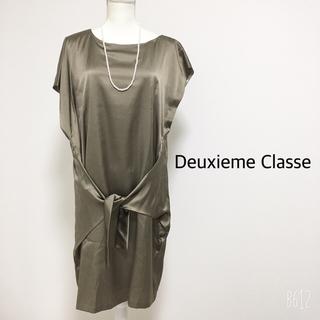 ドゥーズィエムクラス(DEUXIEME CLASSE)のドゥーズィエムクラス シルクワンピース カーキ(ひざ丈ワンピース)