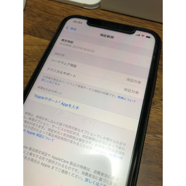 Apple(アップル)のiPhone11 SIMフリー 超美品 128GB ブラック スマホ/家電/カメラのスマートフォン/携帯電話(スマートフォン本体)の商品写真