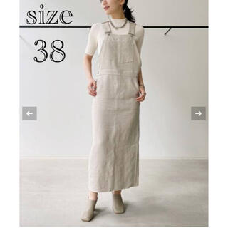 L'Appartement DEUXIEME CLASSE - Linen Over All Skirt  38 ベージュ  新品タグ付き