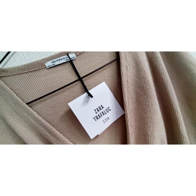 ZARA(ザラ)のZARA ベージュ トップス レディースのトップス(カットソー(半袖/袖なし))の商品写真