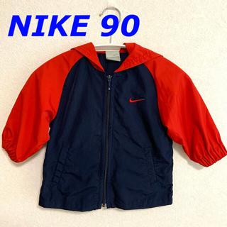 NIKE - NIKE ナイキ ナイロンジャケット 90cm