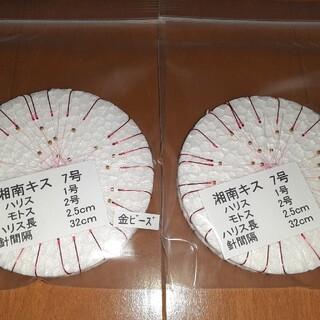 湘南キス  7号  連結仕掛け×2  金ビーズ(釣り糸/ライン)