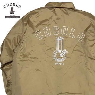 ココロブランド(COCOLOBLAND)の*3393 cocolo brand ココロブランド  コーチジャケット(ナイロンジャケット)