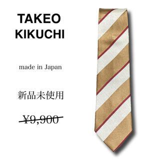 タケオキクチ(TAKEO KIKUCHI)の【新品】TAKEO KIKUCHI ネクタイ 日本製 レジメンタル柄 BR(ネクタイ)